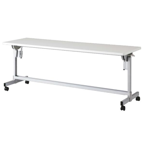 QF2テーブル フォールディングタイプ  幕板なし  幅1800×奥行600×高さ700mm【QFR-620】