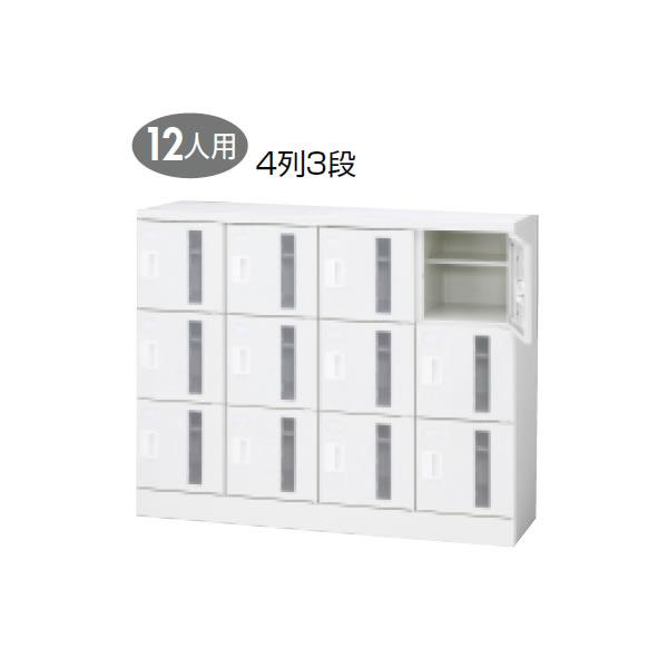 シューズボックス 12人用(4列3段) 錠なし窓付タイプ ホワイト (16-913)【SB-TL43W】
