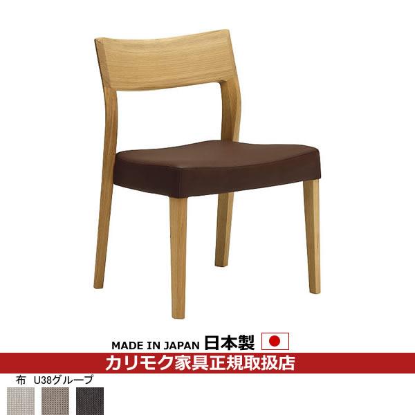 カリモク ダイニングチェア/ CU61モデル 平織布張 食堂椅子 【COM オークD・G・S/U38グループ】 【CU6105-U38】