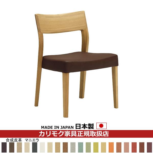 カリモク ダイニングチェア/ CU61モデル 合成皮革張 食堂椅子 【COM オークD・G・S/マニエラ】 【CU6115-MA】