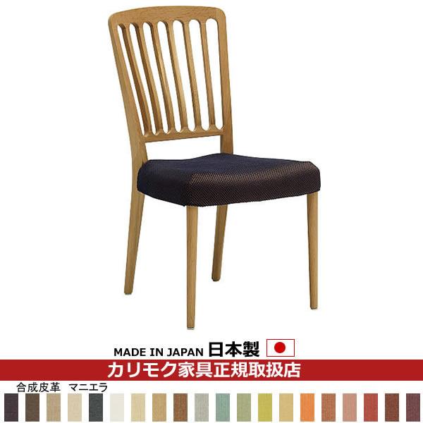 カリモク ダイニングチェア/ CU65モデル 合成皮革張 食堂椅子 【COM オークD・G・S/マニエラ】 【CU6515-MA】