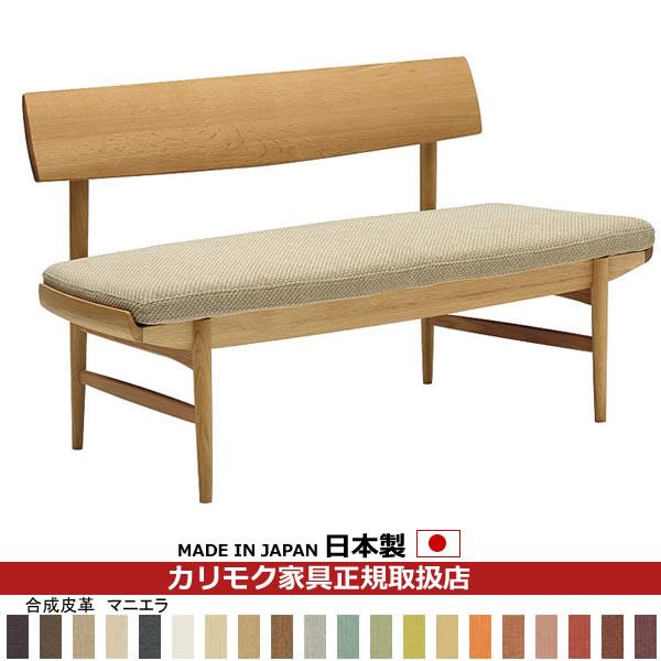 カリモク ダイニングベンチ /CU72モデル 合成皮革張 2人掛椅子 【COM オークD・G・S/マニエラ】【CU7202-MA】