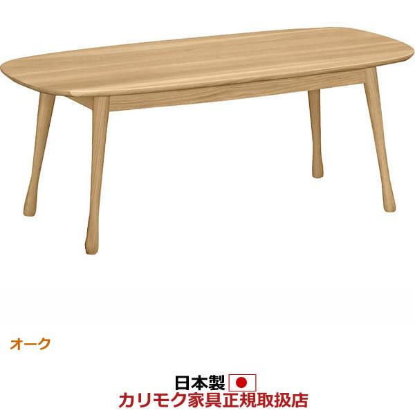 カリモク リビングテーブル/ テーブル 幅1200mm 【COM ビーチ・J】【TF4202-G-J】