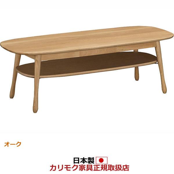 カリモク リビングテーブル/ テーブル(棚付き) 幅1200mm 【COM ビーチ・J】【TF4212-G-J】