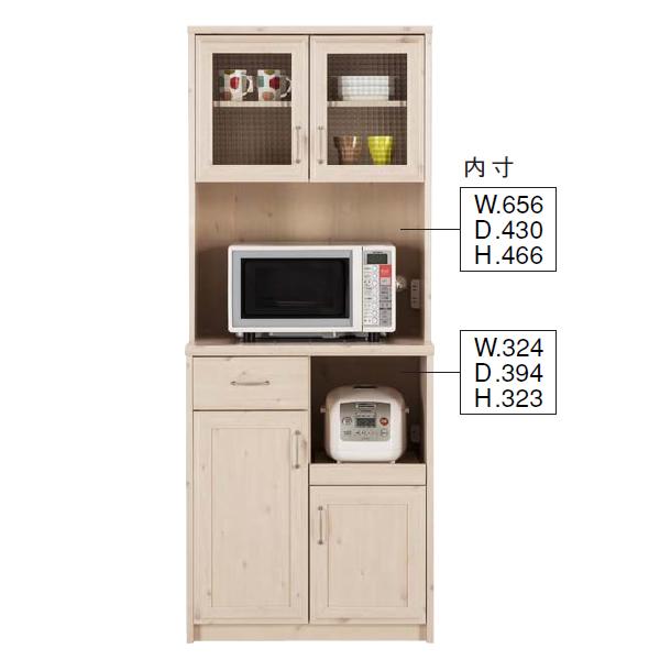 【Canna・カンナ】 ダイニングボード/ オープンキッチンボード幅700mm K-700HOP【Y-M3009】
