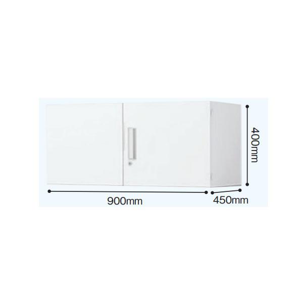 コクヨ INVENT/インベント ストレージ 両開き扉 上置き 1段 幅900×奥行450×高さ400mm【WM-S19】