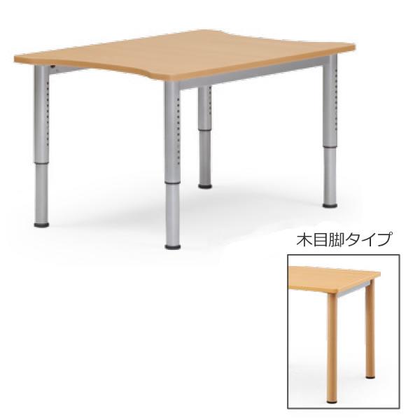 介護用テーブル NSTシリーズ 木目調塗装脚 幅800×奥行1200mm【NST-8012】