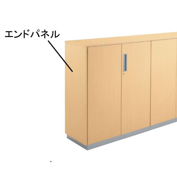 【最大3年保証】コクヨ エディア 収納システム メタリックタイプ用 エンドパネル(D400用) 幅20×奥行400×高さ700(702)mm【BWUA-EP3S】