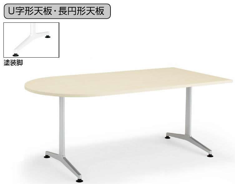 コクヨ ジュート(JUTO) ミーティング用テーブル(T字脚・U字形天板) キャスター付き 幅1800×奥行900×高さ720mm【MT-JTTU189-C】