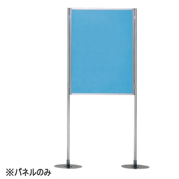衝立 EGパネル クロスパネル パネル単品 高さ1200×幅900mm【EG-0912C】