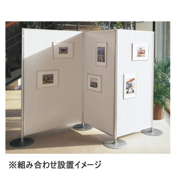 衝立 EGパネル 有孔ボードパネル パネル単品 高さ2100×幅900mm (39-965)【EG-0921H】