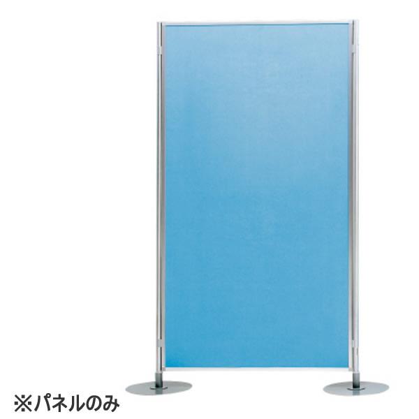 衝立 EGパネル クロスパネル パネル単品 高さ2100×幅1200mm【EG-1221C】