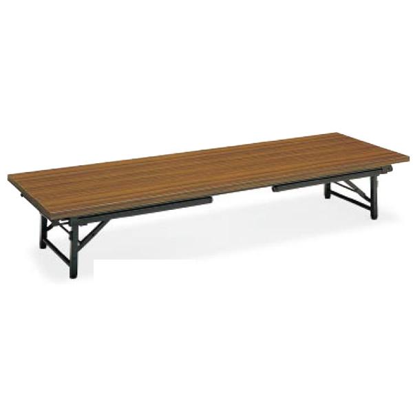 コクヨ 会議用テーブル〈KT-L30シリーズ〉 和・洋共用タイプ 脚折りたたみ式 1800×600mm 質量22kg【KT-L31NN】