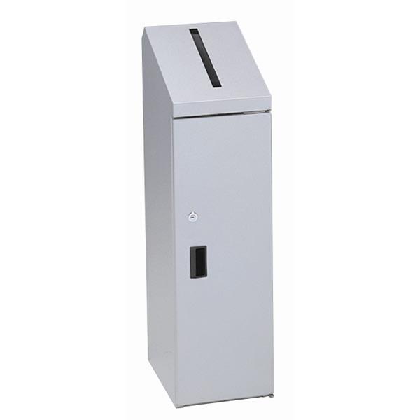 ダストボックス 機密書類回収ボックス 幅220×奥行き300×高さ800mm 【国産】【BKM-220】