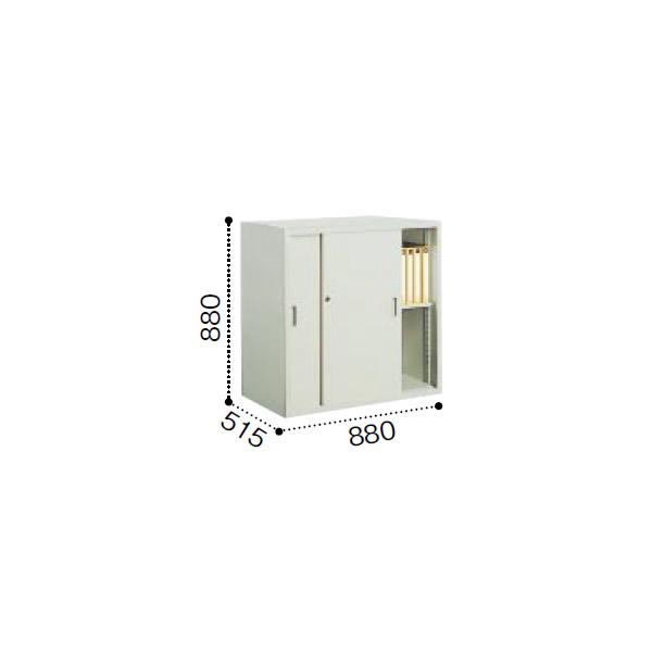 コクヨ A3サイズ対応 保管庫深型 引き違い戸タイプ 上置き 幅880×奥行515×高さ880mm【S-DU3355F1】