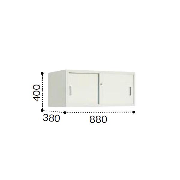 コクヨ A4サイズ対応 保管庫浅型 引き違い戸タイプ 上置き 幅880×奥行380×高さ400mm【S-U315F1】