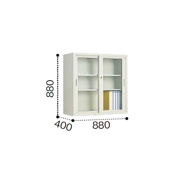 コクヨ A4サイズ対応 保管庫浅型 ガラス引き違い戸タイプ ※飛散防止フィルム貼りガラス 上置き 幅880×奥行400×高さ880mm【S-U335GGF1】
