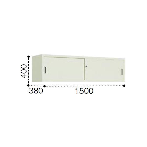 コクヨ A4サイズ対応 保管庫浅型 引き違い戸タイプ 上置き 幅1500×奥行380×高さ400mm【S-U515F1】