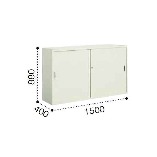 コクヨ A4サイズ対応 保管庫浅型 引き違い戸タイプ 下置き 幅1500×奥行400×高さ880mm【S-535F1N】
