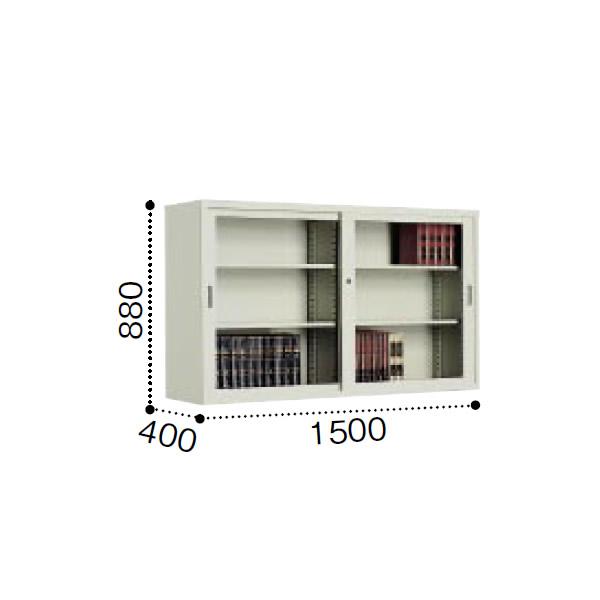 コクヨ A4サイズ対応 保管庫浅型 ガラス引き違い戸タイプ 上置き 幅1500×奥行400×高さ880mm【S-U535GF1】
