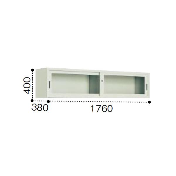 コクヨ A4サイズ対応 保管庫浅型 ガラス引き違い戸タイプ 上置き 幅1760×奥行380×高さ400mm【S-U615GF1】