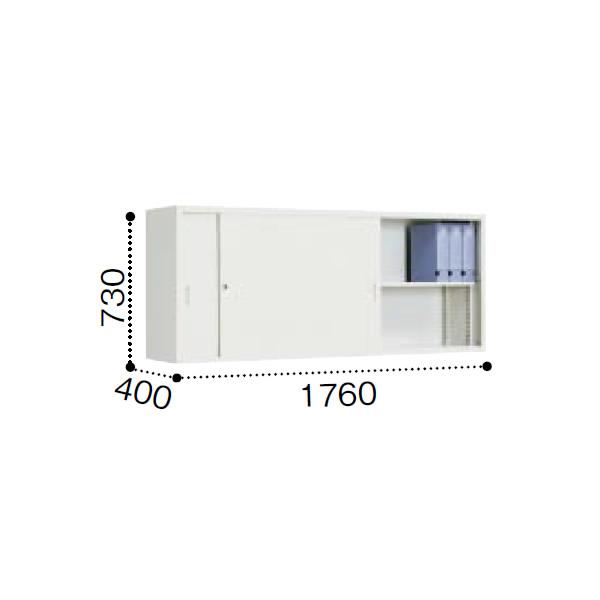 コクヨ A4サイズ対応 保管庫 引き違い戸タイプ 上置き 幅1760×奥行400×高さ730mm【S-U625F1】