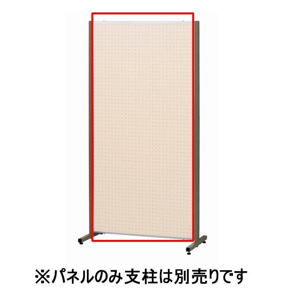 有孔パネル 両面有孔ボード パネルのみ 幅1800×高さ900mm【YUK-918】