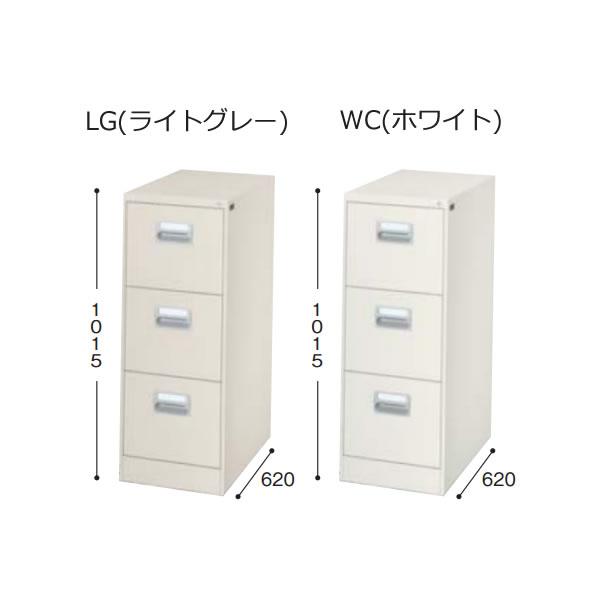 キャビネット ファイリングキャビネット 1列-3段 A4横 幅387×奥行き620×高さ1015mm【A4-3-LG】