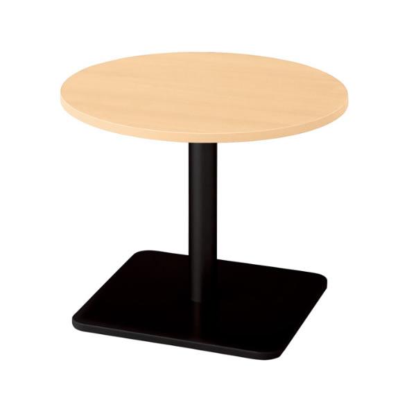 ronna ロンナ テーブル 丸形 ベース脚タイプ ローポジション 幅750×奥行750×高さ600mm【NN-0707BLC】