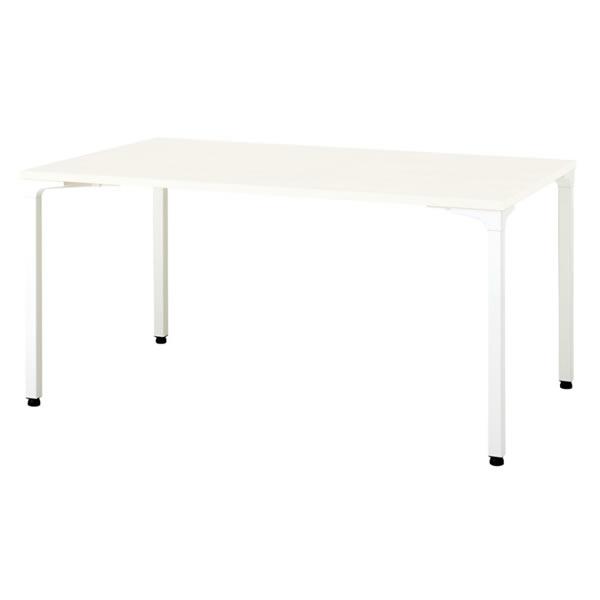 ronna ロンナ テーブル 長方形 4本脚アジャスタータイプ 高さ1500×奥行900×高さ720mm【NN-1509PAR】