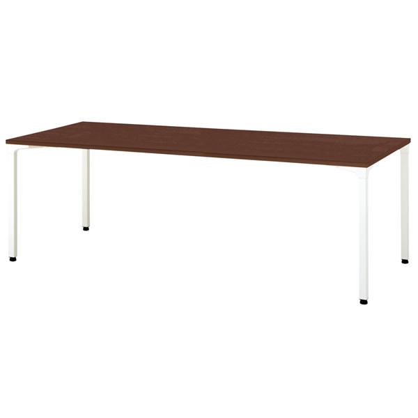 ronna ロンナ テーブル 長方形 4本脚アジャスタータイプ マホガニー色天板 幅2100×奥行1000×高さ720mm【NN-2110PAR-LM】