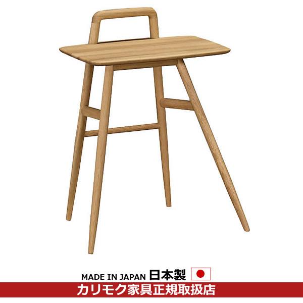 カリモク サイドテーブル・ソファサイドテーブル/ 幅574mm【TU1122ME】【COM オークD・G・S】【TU1122】