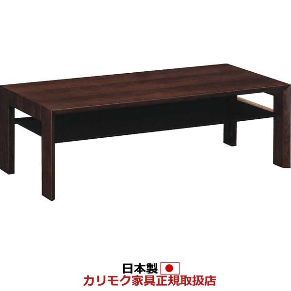 カリモク リビングテーブル/ 幅1200mm 【TU4253MK】【COM オークD・G】【TU4253】