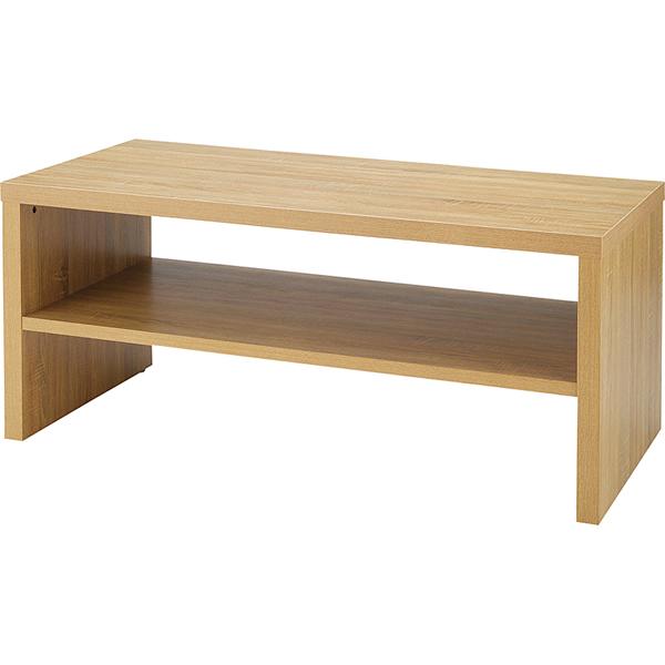 リビングテーブル【フリンク】幅1200×奥行き600×高さ550mm【CT1260】