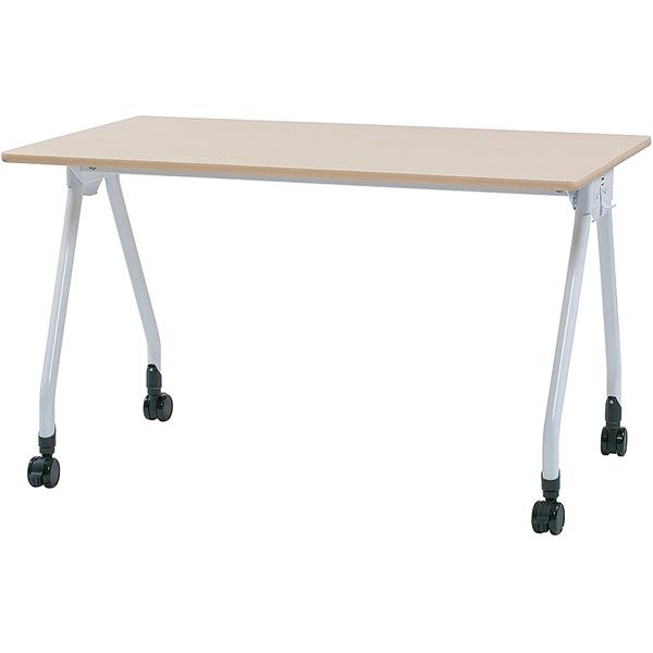 ミーティングテーブル 幅1200mm【HAG-1275】