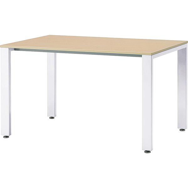 【HTS】ミーティングテーブル(ホワイト脚) 幅1200mm×奥行き750mm【HTS-W1275】