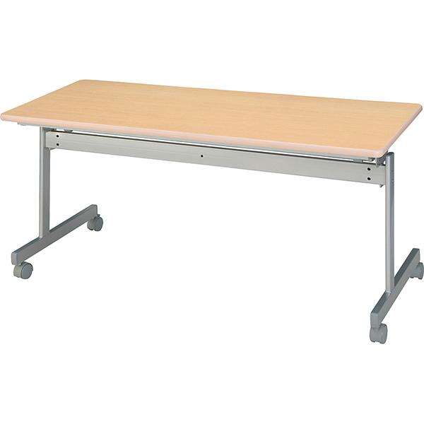 スタックテーブル 幅1200×奥行450mm【KS1245】