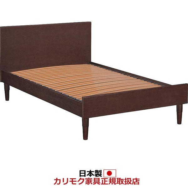 カリモク ベッド/NU49モデル イノフレックスベース ワイドダブルサイズ フレームのみ 【NU49W6M※-U】【NU49W6M-U】