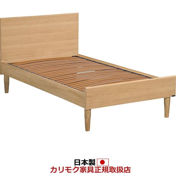 カリモク ベッド/NU49モデル イノフレックスベース シングルサイズ フレームのみ 【NU49S1M※-U】【NU49S1M-U】