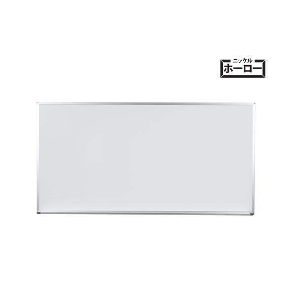 Pシリーズ 壁掛け 無地ホワイトボード 2400×1215mm【PH408】