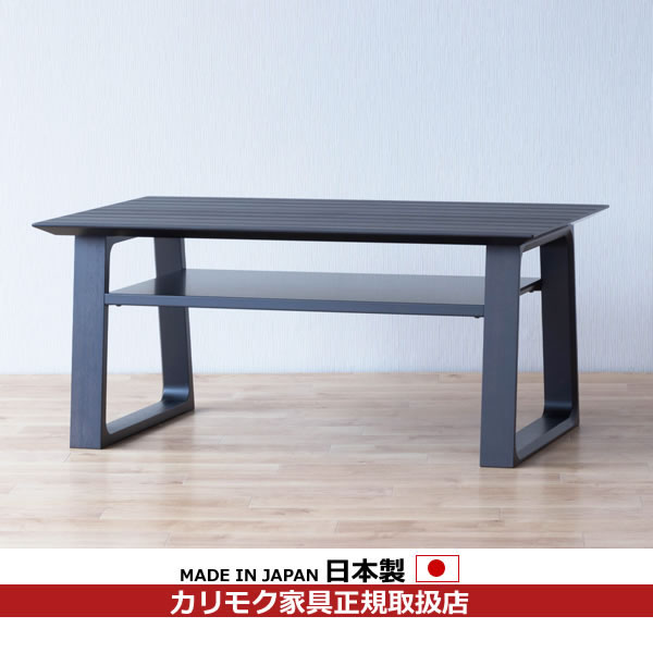 カリモク リビングテーブル/ テーブル 幅900mm【TA3230ZW】