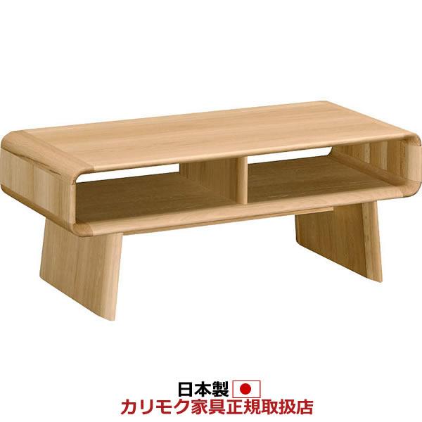 カリモク リビングテーブル/ 幅1000mm 【TU3970ME】【COM オークD・G・S】【TU3970】