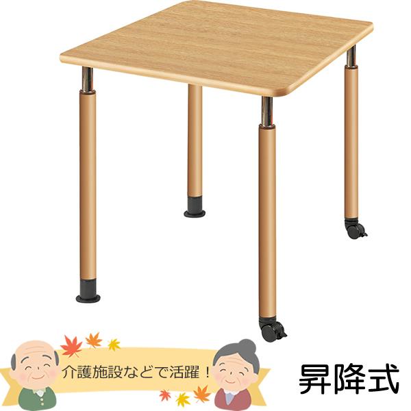 昇降式テーブル 4本脚 幅900×奥行800mm【UFT-4T9018H-L】