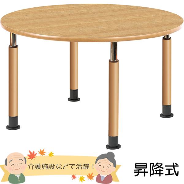 昇降式テーブル 4本脚 Φ1200mm【UFT-4T12R-□-L】