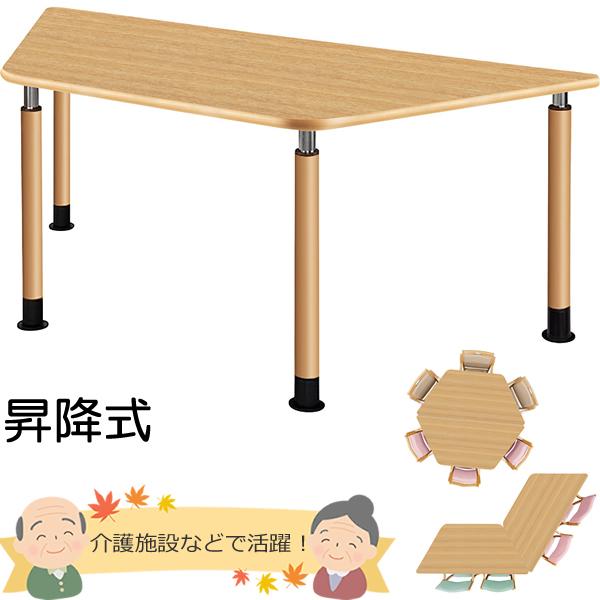 昇降式テーブル 4本脚 幅1800×奥行780mm【UFT-4TD9018-□-L】