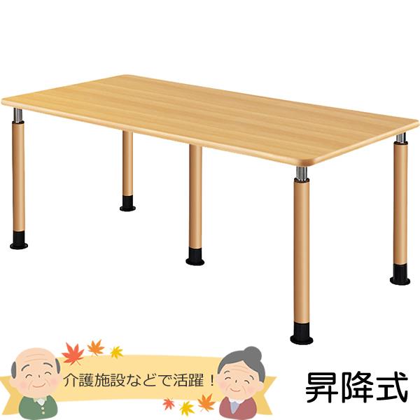 昇降式テーブル 5本脚 幅1800×奥行900mm【UFT-5T1890-□-L】