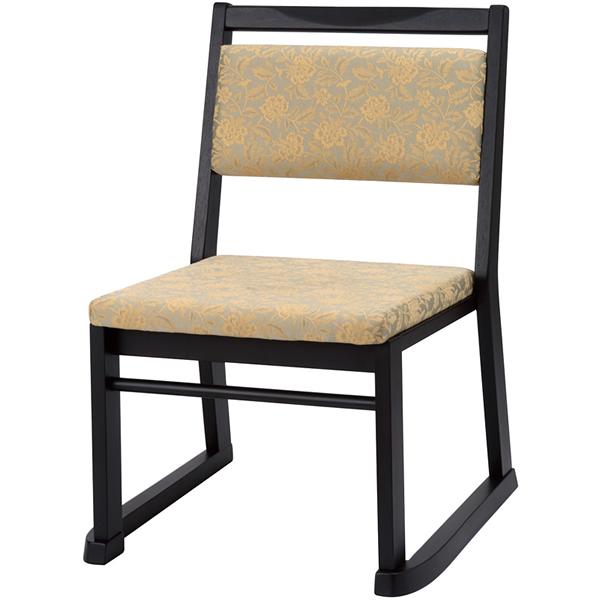 和室用座椅子 座面高410mm【WZS6BK410】