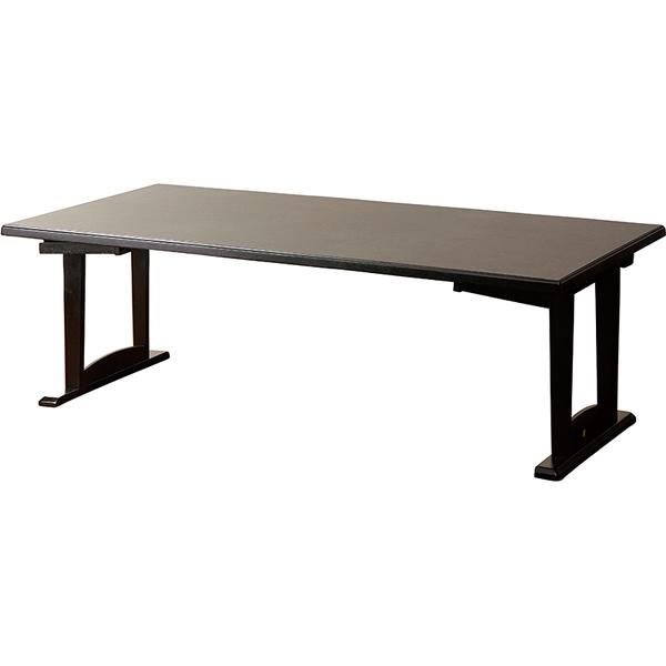 和室用テーブル 幅1200×奥行き450mm 座卓兼用(高さ2段階調節)【WZT-S1245】
