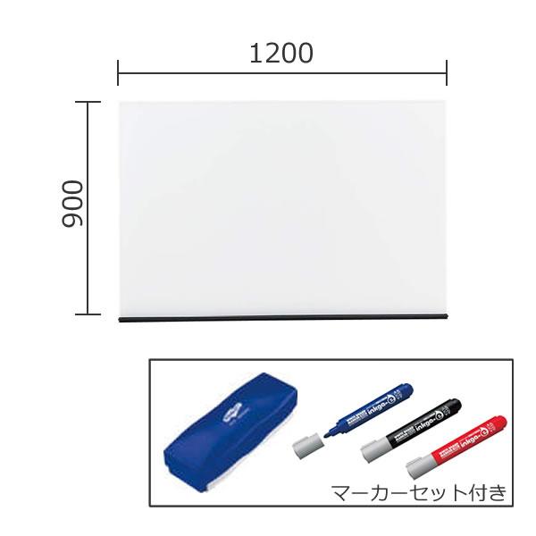 コクヨ 壁掛けホワイトボード BB-H1000シリーズ 無地 マーカーセット付き 1200×900mm【BB-H1034W】