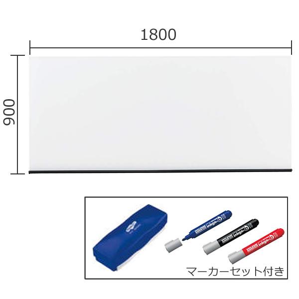 コクヨ 壁掛けホワイトボード BB-H1000シリーズ 無地 マーカーセット付き 1800×900mm【BB-H1036W】